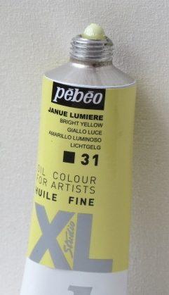 Tinta Óleo Pebeo Bright Yellow #31 – 37ml