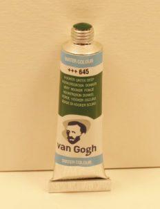 Tinta Aquarela Van Gogh Hooker Green Deep #645 – 10ml